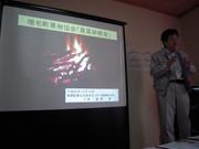 2008-12-10(2).jpg