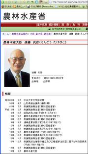 2007-09-01(3).jpg