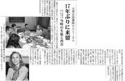2007-09-26.jpg