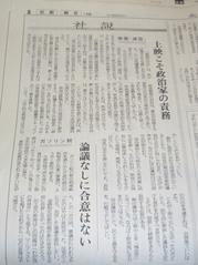 2008-04-02(2).jpg