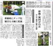 2008-05-22(2).jpg
