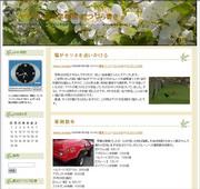 2008-06-01.jpg