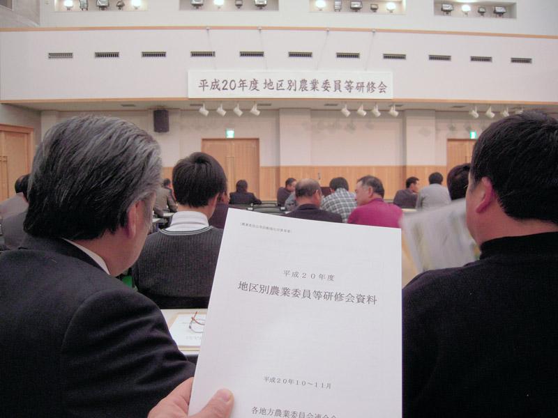 http://kajuen.net/senboku/blog/images/2008/2008-11-06.jpg