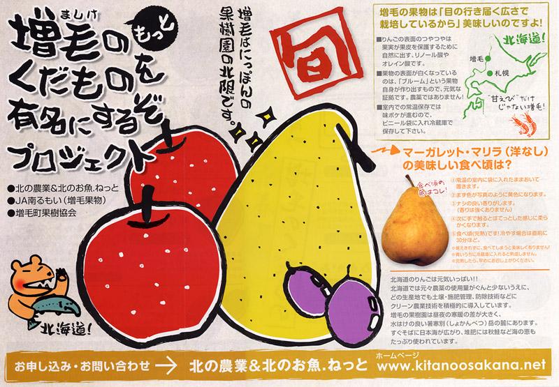 http://kajuen.net/senboku/blog/images/2008/2008-11-12%282%29.jpg