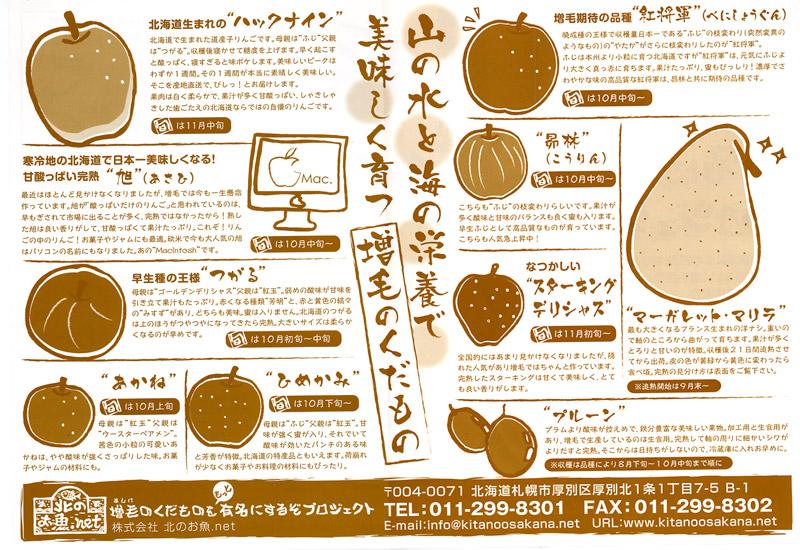 http://kajuen.net/senboku/blog/images/2008/2008-11-12%283%29.jpg