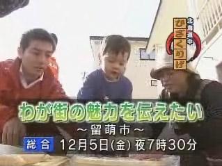 http://kajuen.net/senboku/blog/images/2008/2008-12-02%283%29.jpg