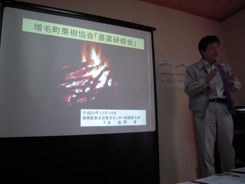 http://kajuen.net/senboku/blog/images/2008/2008-12-10%282%29.jpg