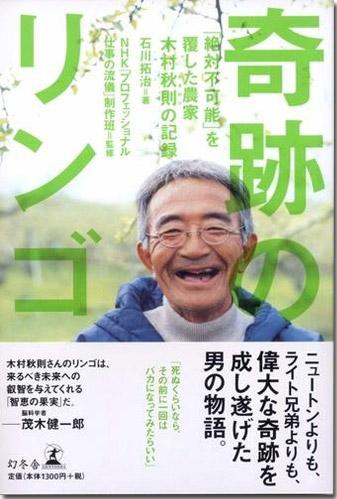 http://kajuen.net/senboku/blog/images/2008/2008-12-14.jpg