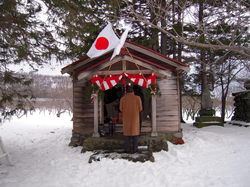 http://kajuen.net/senboku/blog/images/2009/2009-01-01%282%29.jpg