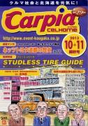 carpia1
