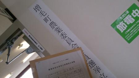 2014-07-01-1.jpg