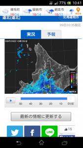 screenshot_2016-06-09-10-42-01.png