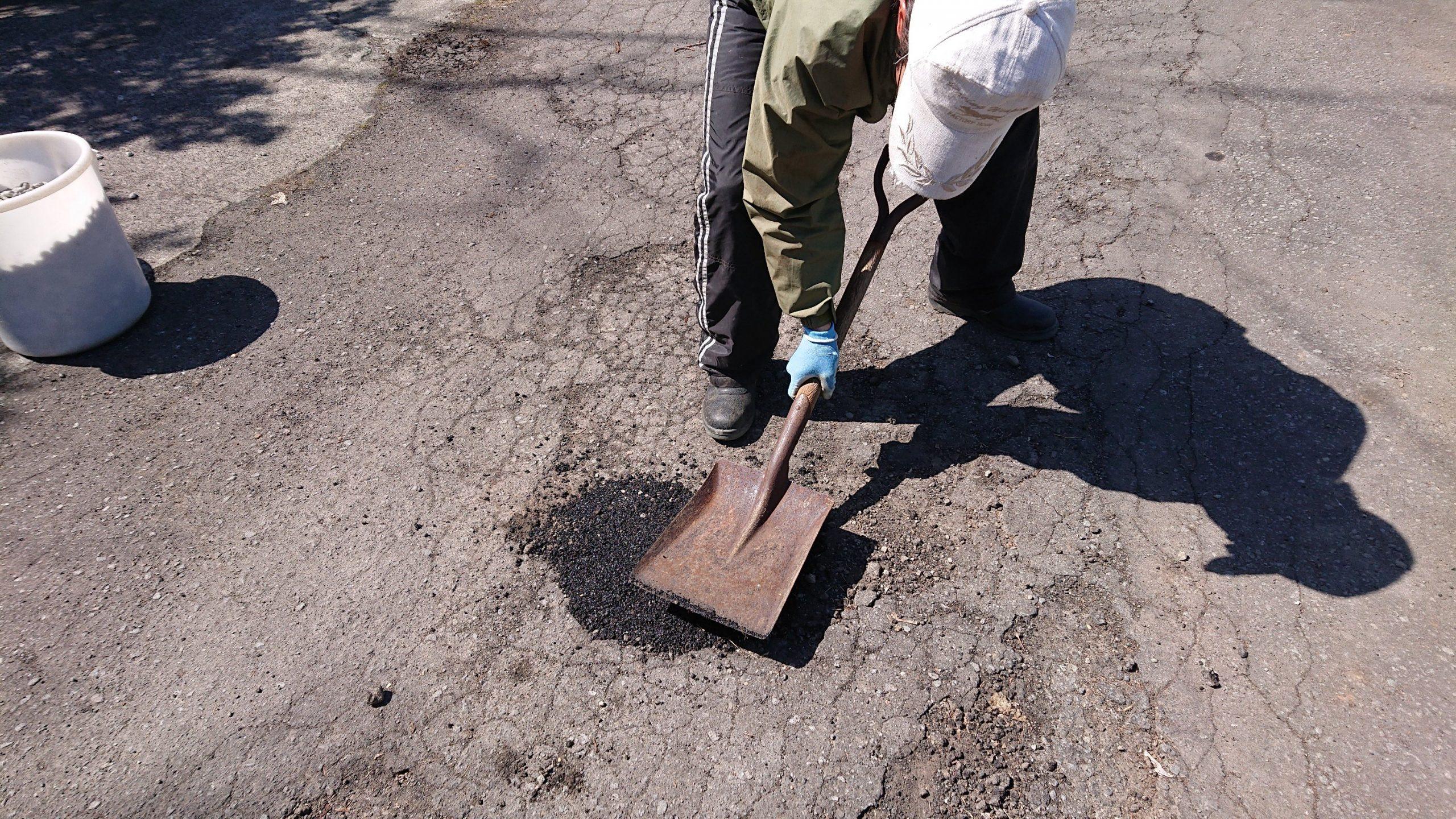 舗装を修理